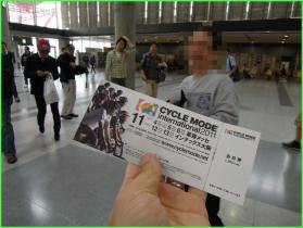 20111105-100008.jpg