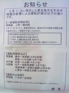 SH3K00130001.jpg