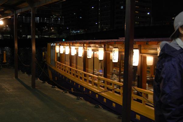 20091118_やかた1