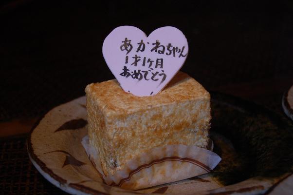20091205_にゃんぺ