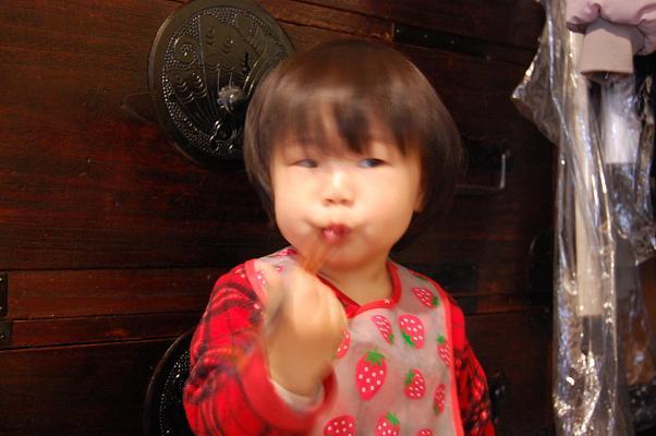 20100111_箸3