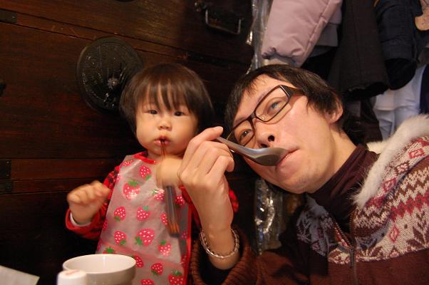20100111_箸4