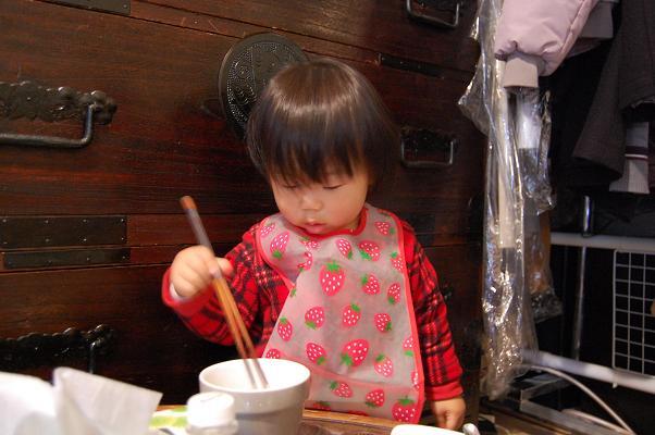 20100111_箸1