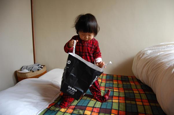 20100121_かいもの3