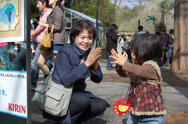 20100320_じいじばあば3