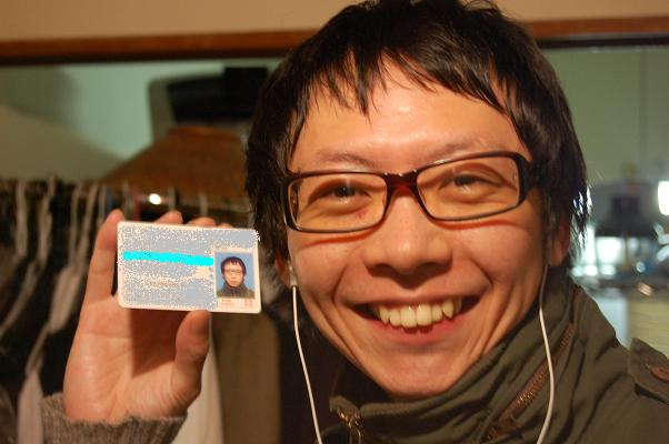 20100219_免許1
