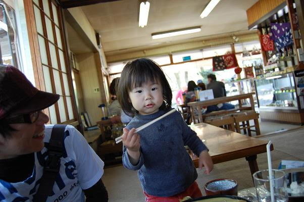 20100429_GW富山7