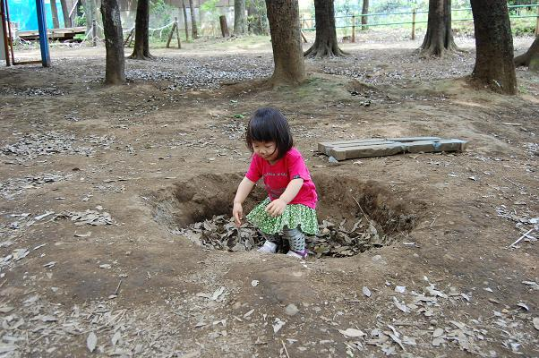 20100613_カレー3