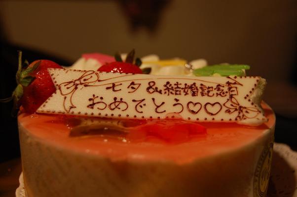 20100707_記念日7