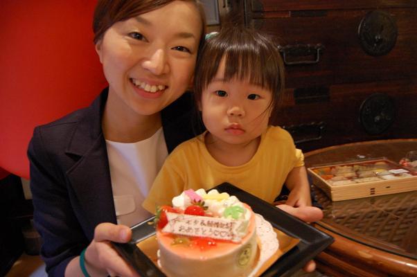 20100707_記念日5