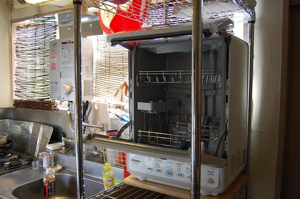 20100928_食洗機2
