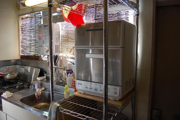 20100928_食洗機1