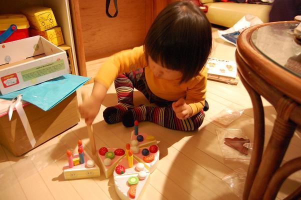 20101104_おたんじょう9