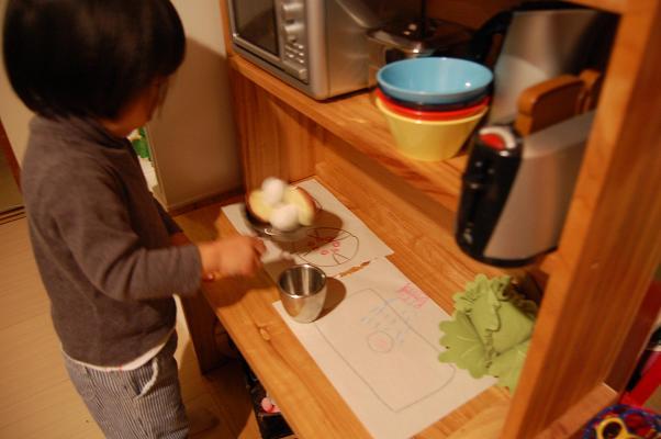 20101126_キッチン4