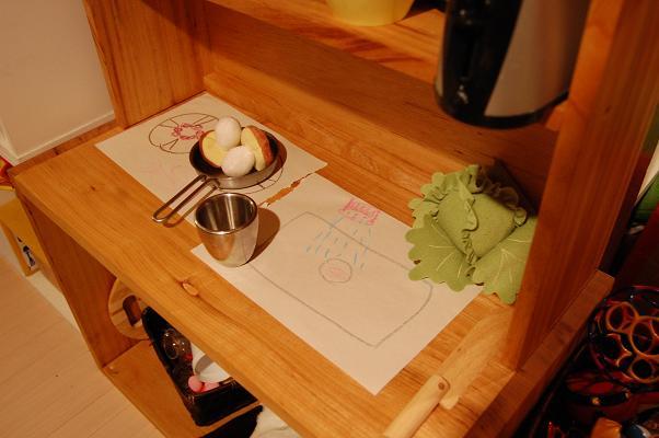 20101126_キッチン3