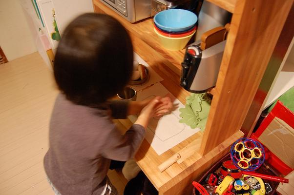 20101126_キッチン5