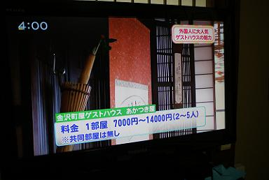 1029tv4.jpg