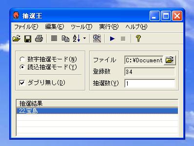 greenshot_2010-01-05_19-00-01.png