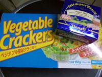 野菜クラッカーとポークパテ