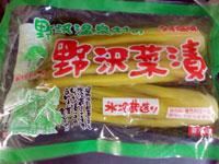 野沢の野沢菜