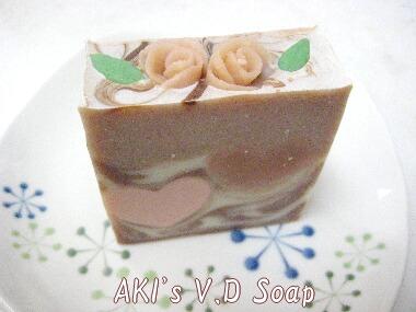 No.101 V.D Soap H22 1.23