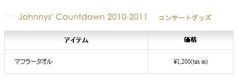 Johnnys Countdown 2010-2011