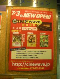 DSCN4673_convert_20100629222518.jpg