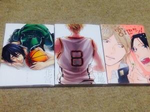 今回買った3冊