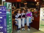 上海 长宁区中山公园多媒体广场 云南過橋米線 [シ真]菜館 民族衣装を着たウェイトレスさんたち