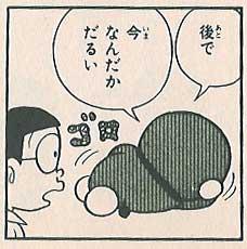 anime20ch50375.jpg