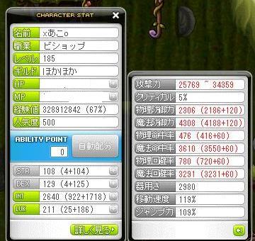 Maple101128_214056.jpg