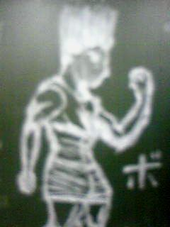 ゴンさん(黒板version)