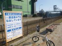 中川 排水ポンプ所と閘門 下流側 20130203
