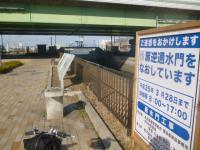 中川 排水ポンプ所と閘門 上流側 20130203