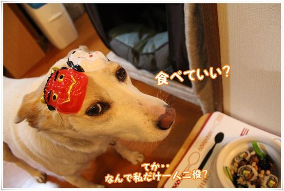 IMG_4523hutayaku.jpg