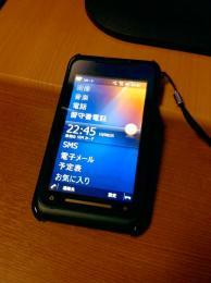 20100825_1.jpg
