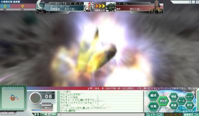 2010327_6.jpg