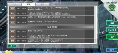 2010410_7.jpg