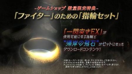 20130222-30222039-4gamer-001-1-view.jpg