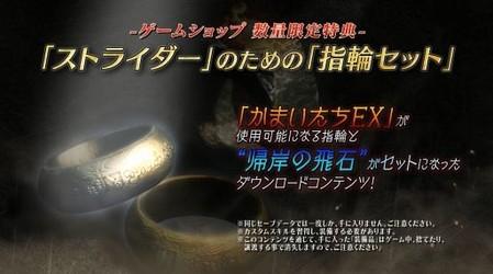 20130222-30222039-4gamer-002-1-view.jpg