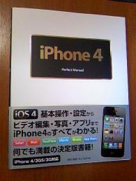 PH_0813_1.jpg
