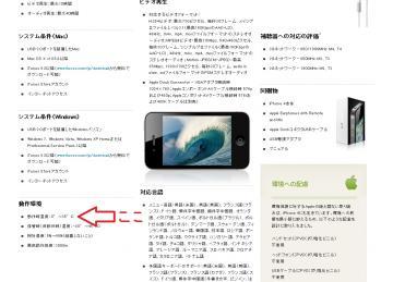 iPhone35.jpg