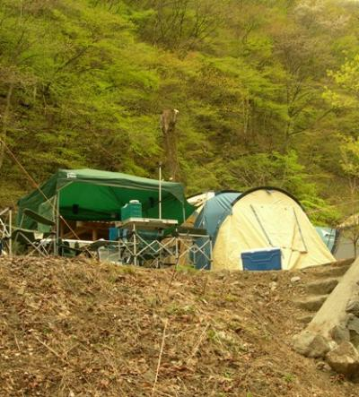 camp18.jpg