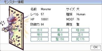 111004-6-2.jpg