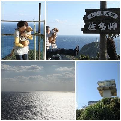 神川大滝公園つづき4