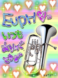 euph2.png