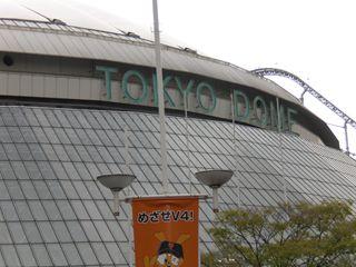 渋谷・原宿・東京ドーム 007_R