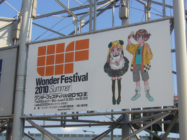 WF2010summer 012