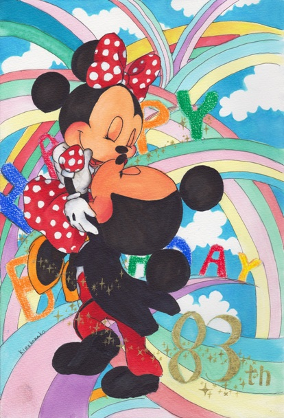 MickeyMinnie 83th