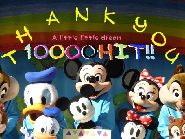 thanks10000.jpg